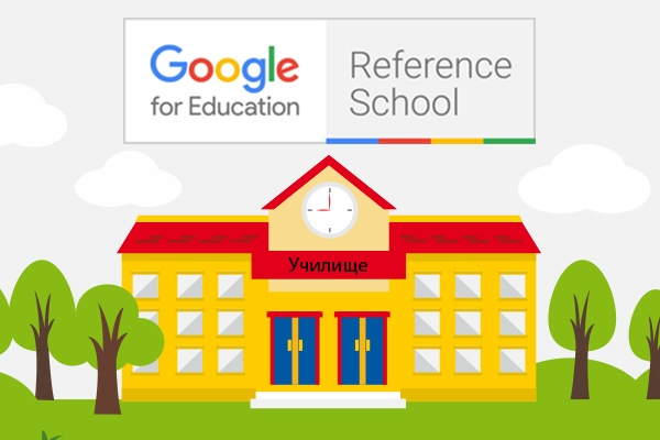 ref_school